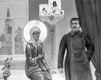 Икона Матрены Московской