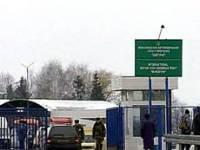 Пограничный терминал на польско-украинской границе