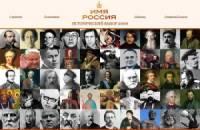 В проекте «Имя России. Исторический выбор-2008» лидируют Сталин и Ленин