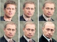 Брэд Питт превращается в Путина