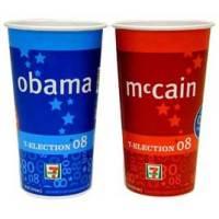 политические кофейные стаканчики