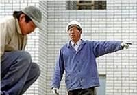Безработные китайцы атакуют посольство РФ в Пекине