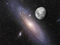 Учеными зафиксирован край космоса