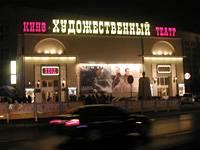 В Москве открывается необычный памятник – первому кинобилету