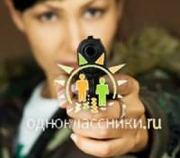 """Тимошенко """"вырубит"""" """"Одноклассников"""" и  """"ВКонтакте"""""""