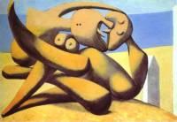 """""""Фигуры на пляже"""" (1931 г.)"""