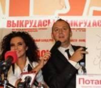 Настя Каменских и Потап во время презентации «Выкрутасов»