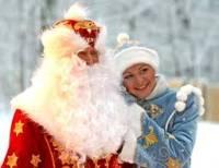 Общество защиты прав потребителей рассказало россиянам как правильно выбрать Деда Мороза и Снегурочку