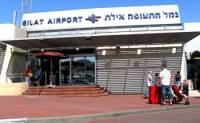 В израильском аэропорту туристов заставили раздеться публично