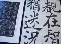 Преобладающая часть населения страны разговаривает на японском языке.