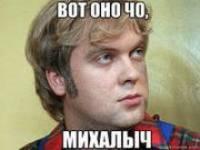 http://www.internovosti.ru/photos/2013/8/24/m75227.jpg