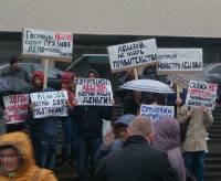 В Москве состоялась акция против министра Абызова