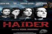 Радикальные индуисты потребовали запретить показ киноверсии «Гамлета»