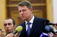 В Румынии состоялась инаугурация нового президента