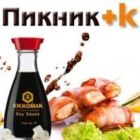 Пикник – рецепты на Поварёнок.ру