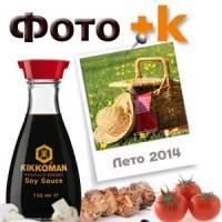 Отдых – рецепты на Поварёнок.ру