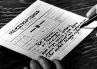 В День города москвичи смогут отправить телеграмму в будущее