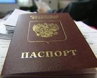 Украина планирует запретить въезд россиянам без загранпаспортов