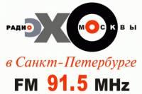 Главного редактора «Эха Петербурга» Ольгу Бычкову отстранили от должности