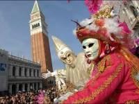 В Венеции стартовал ежегодный карнавал