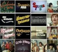 Минкомсвязи поддержало перевод советских фильмов в общественное достояние