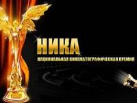 Кинопремии «Ника» раздали в Москве