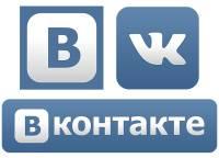 Музыка во «ВКонтакте» станет платной