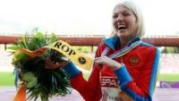 CAS дисквалифицировал пятерых российский ходоков из-за допинга