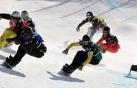 Прошел шестой этап Кубка мира по сноуборду