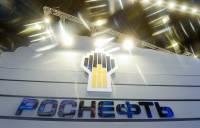"""Минфин РФ сообщил о получении денег за акции """"Роснефти"""""""