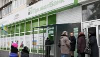 Приватбанк перейдет во владение государства