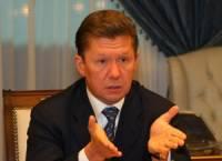 «Газпром»  может прекратить поставки газа в Европу из-за Украины