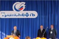 Николай Токарев на выступлении президента Путина