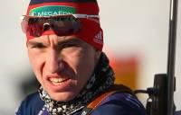 Французский биатлонист назвал Александра Логинова мошенником