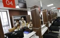 Водительские права и паспорта можно будет получать в МФЦ
