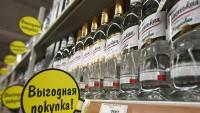 Минфин сообщил о доработке предложений по минимальной розничной цене на алкоголь