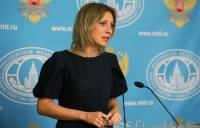 Захарова: публикации CNN подборок высказываний Трампа о РФ – истерика