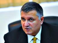 Аваков: В 2017 году будет начата «деоккупация Донбасса»