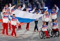 Международный паралимпийский комитет не допустил россиян к отбору на Игры-2018