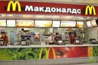 Mc''Donalds хочет полностью перейти на российские продукты