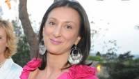 На Мальте убита журналистка, писавшая о связях местных политиков с «панамским досье»