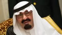 В Россию с государственным визитом прибыл король Саудовской Аравии