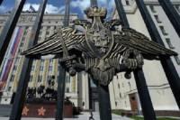 Минобороны: США оказывают поддержку террористам в Сирии