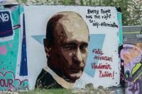 В Испании, Франции и ФРГ появились граффити с изображением Путина