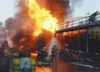 В Ярославле при пожаре на НПЗ погиб один человек