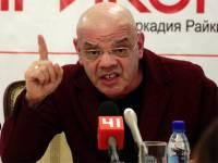 В Одессе радикалы сорвали выступление Райкина