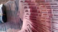 Житель ХМАО выиграл в лотерею 32 млн рублей