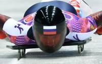 МОК лишил российских скелетонистов медалей Олимпиады в Сочи и пожизненно отстранил от Игр