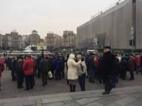 В здание киевской администрации ворвались участники акции протеста
