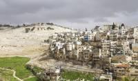 Страны ОИС объявили о признании Восточного Иерусалима столицей Палестины